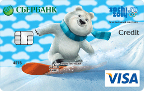 Sberbank_vcred_3d_290x185.png